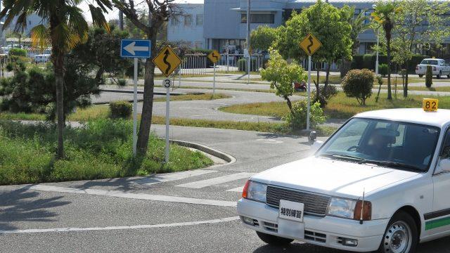 運転免許証の取得方法|免許取得の流れ、教習所、試験、費用などについて_アイキャッチ