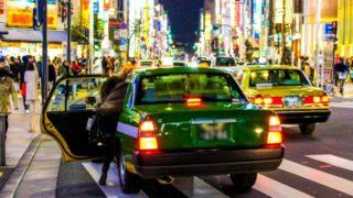 タクシー_仕事_アイキャッチ