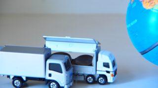 トラックドライバーのための業界用語辞典_アイキャッチ