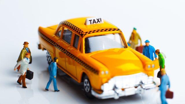 タクシードライバーのための業界用語辞典_アイキャッチ