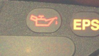 オイルランプ(油圧警告灯)が点灯する原因とトラブル解決_アイキャッチ