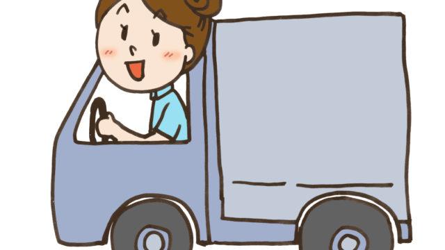 トラガールって何?物流・運送業界は、女性のドライバーも活躍できるの?_アイキャッチ