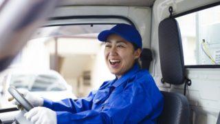 女性と若者のトラックドライバーを増やして人手不足を解消する流れ_アイキャッチ
