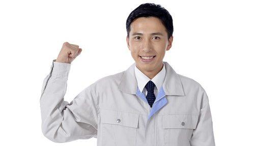 ドライバーに就職・転職するなら求人情報のポイントと会社の選び方のコツをマスターしよう_アイキャッチ