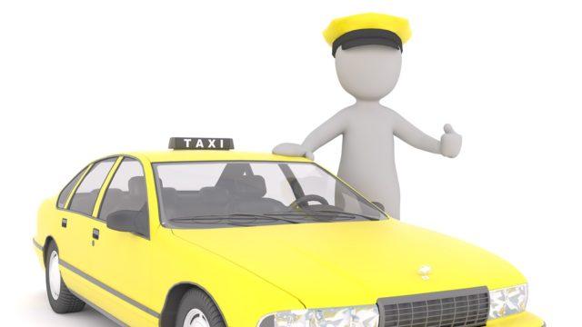 タクシーの運転手になるには?タクシードライバーの採用の流れ_アイキャッチ