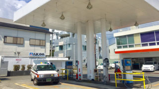 タクシーがLPG(LPガス)をガソリン替わりの燃料に使うのはなぜ?_アイキャッチ