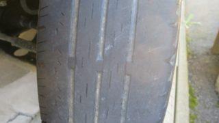 タイヤスリップサインとタイヤ交換の費用・価格・工賃_アイキャッチ