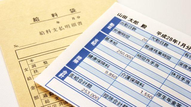 固定給と歩合給、A型・B型・AB型賃金、タクシードライバーの気になる収入や賃金体系は?_アイキャッチ