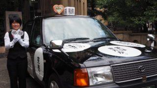 女性タクシードライバーの求人・転職増加中、評判や人気はどう?_アイキャッチ