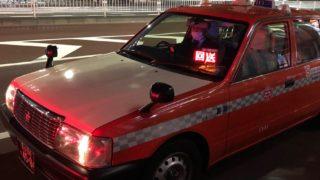 タクシーが区域(エリア)外営業のルール違反をしたときの罰則_アイキャッチ