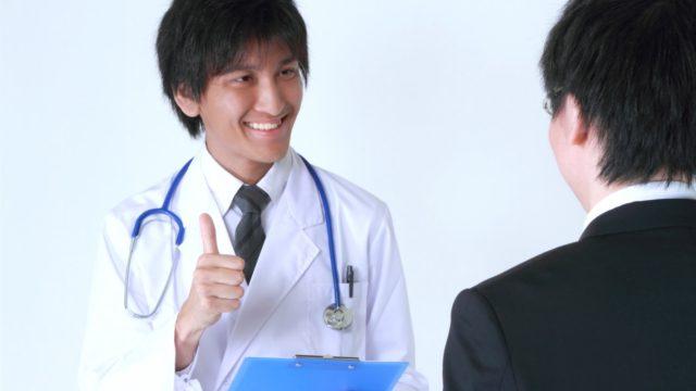 タクシードライバーの採用時の健康診断と健康管理が超重要な理由_アイキャッチ