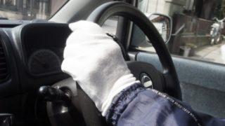 タクシードライバーに就職・転職するメリット_アイキャッチ