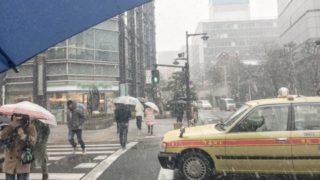 稼げるタクシードライバー③:天気・場所・時間帯の注意点_アイキャッチ
