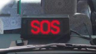 タクシーの表示板の見方と状態って意外と知られてないよね?_アイキャッチ
