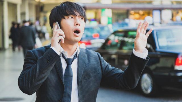 ドライバーに伝えたいお客様の声:タクシーを呼ぶときはどうしてる?_アイキャッチ