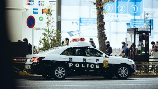 タクシーが交通違反や事故を起こした場合どうなるの?違反防止のコツは?_アイキャッチ