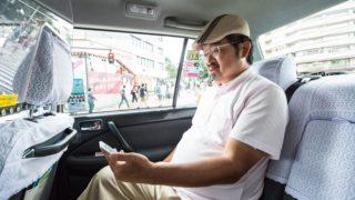 タクシードライバー必見!お客様はこう思っている!_アイキャッチ