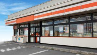 コンビニなど店舗のルート配送ドライバーの仕事内容と年収・適性_アイキャッチ