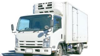 冷凍車や冷蔵車の特徴と配送ドライバーの仕事とは_アイキャッチ