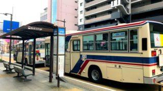 路線バスの運転手の仕事内容とドライバーになるには_アイキャッチ