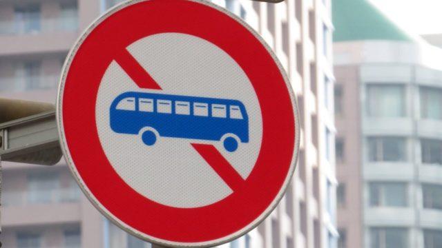 大型車を運転したいドライバーなら知っておくべき免許と交通ルール_アイキャッチ