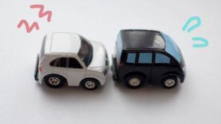 あおり運転は犯罪行為、ドライバーが注意すべきこと_アイキャッチ