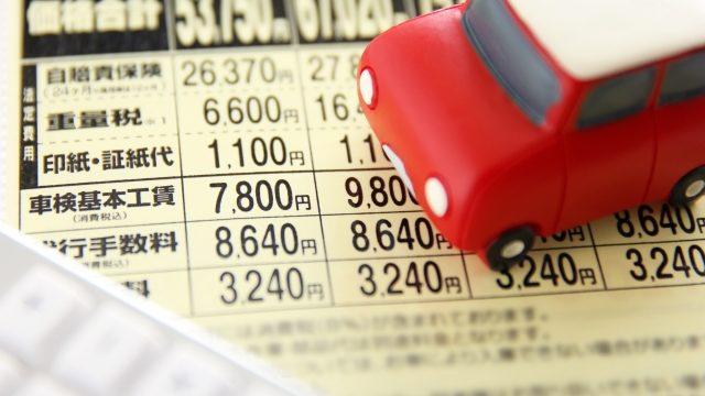 トラックの車検・法定点検は乗用車と費用や期間が違うってホント?_アイキャッチ