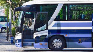 観光バスの運転手の仕事内容とドライバーになるには_アイキャッチ