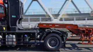 トレーラーとは?トラックとトレーラーの違いがまるわかり!