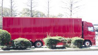 トラックの高さ制限と制限外積載許可証がまるわかり