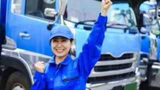 大型トラックの運転は難しい?運転のコツと免許情報まるわかり!