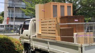 2tトラック(2トン車)のサイズ/積載量/高さ/荷台寸法/長さ/車幅/総重量