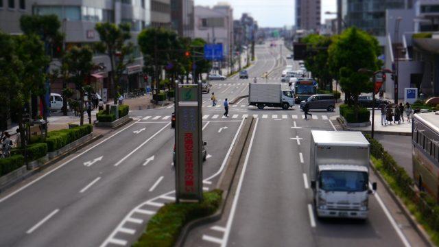 大型トラックドライバーの仕事情報がまるわかり!