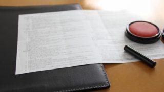運転手の業務委託契約と雇用契約のことがまるわかり