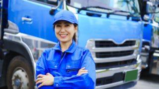 トラック持ち込みのドライバーの仕事情報がまるわかり