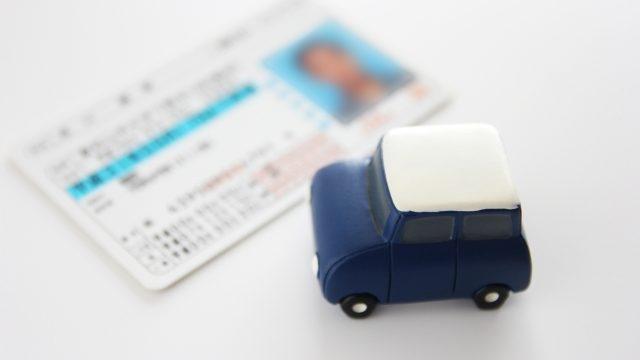 普通免許で運転できるトラック(小型/中型/大型)がまるわかり