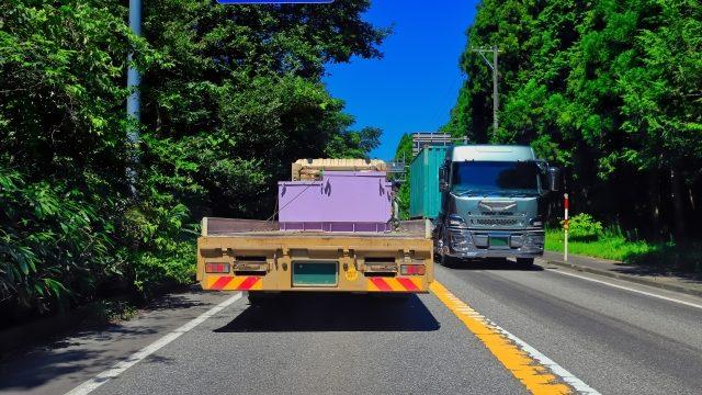 セミトレーラーの最大積載量(積載重量)は何トンまで?車両総重量との関係も