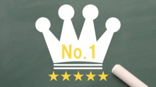 ドライバー人材紹介/転職サービスの人気ランキングと上手な使い方
