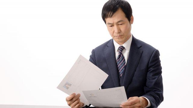 セールスドライバーの志望動機の書き方と例文、職務経歴書の例や面接対策まるわかり