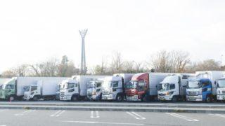 長距離トラック運転手(ドライバー)の仕事内容(給料/免許/きつさ)がまるわかり
