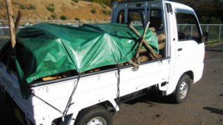 軽トラックの最大積載量(積載可能な重さ)と車両重量がまるわかり